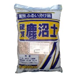 Kanuma pour Bonsaïs grains...