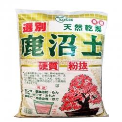 Kanuma bonsai aarde kleine...