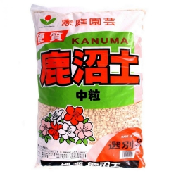 Kanuma bonsai aarde medium...